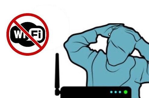 کند بودن شبکه وای-فای